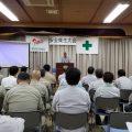 令和元年度 安全衛生大会を開催しました