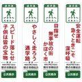 かほく市内に社会貢献型看板(電柱広告)を掲出しました
