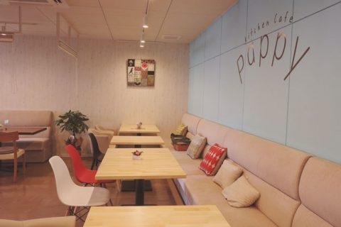kitchen cafe pappy